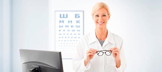 Какое глазное давление считается нормальным при глаукоме